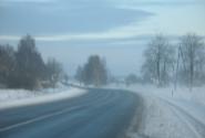 Дорога в сторну Российской границы